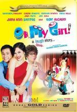 OMG: Oh My Girl! -- DVD