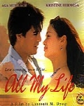 All My Life - DVD